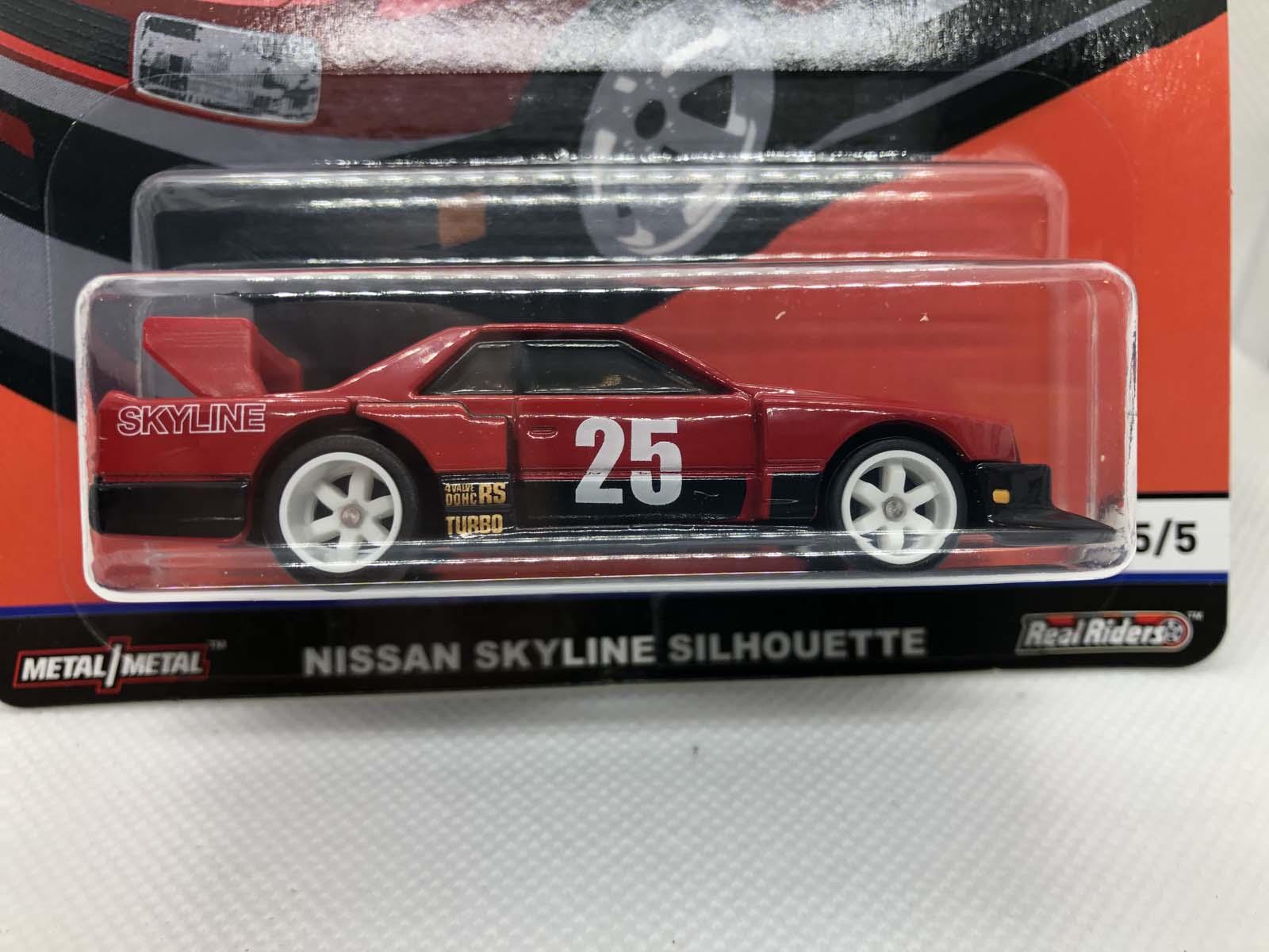 Nissan Skyline Silhouette
