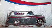 55 Chevy Panel