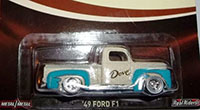 49 Ford F1