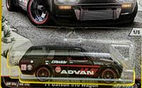71 Datsun 510 Wagon