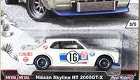 Nissan Skyline HT 2000GT-X