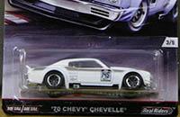 70 Chevy Chevelle