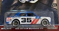 BRE Datsun Bluebird 510