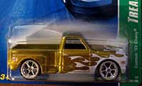 Custom 69 Chevy