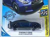 17 Nissan GT-R (R35)