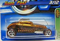 Sooo Fast