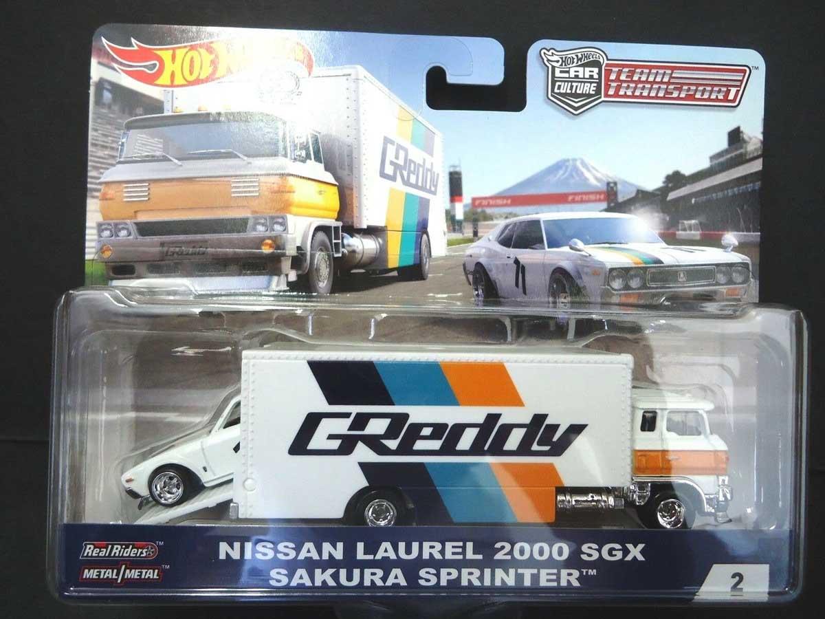 Sakura Sprinter & Nissan Laurel 2000 SGX
