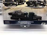 Retro Rig & 66 Super Nova