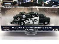 Carry On (truck) & Jaguar Lightweight E-Type