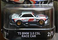 73 BMW 3.0 CSL Race Car