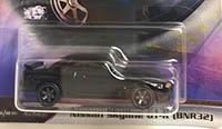 Nissan Skyline GT-R (BNR32)