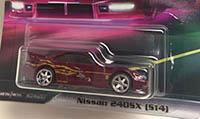 Nissan 240SX (S14)