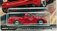 Ford F-150 SVT Lightning
