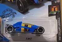 2 Jet Z