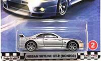 Nissan Skyline GT-R [BCNR33]