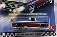 83 Chevy Silverado 4x4