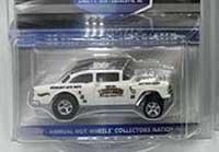 55 Chevy Bel Air Gasser 2020 Charlotte Nationals Convention