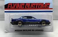 Nissan Skyline RS (KDR30)