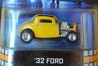 32 Ford