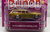 71 Plymouth Satellite