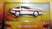 80's Corvette - A-Team