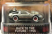 Back to the Future - 1955