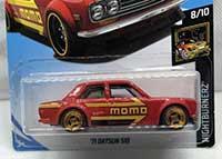 1971 Datsun 510 - MOMO