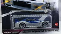 Nissan Skyline GT-R (BCNR33)