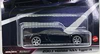 2003 Honda NSX Type-R