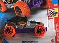 BAJA Bone Shaker