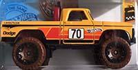 70 Dodge Power Wagon