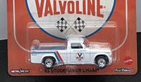 '63 Studebaker Champ - Valvoline
