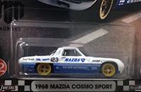 1968 Mazda Cosmo Sport