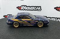 Nissan Slivia S13