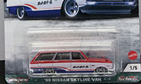 '69 Nissan Skyline Van