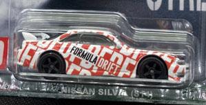 Nissan Silvia (S14)