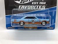 65 Ford Galaxie